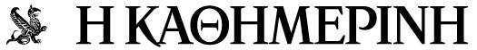 kathimerini.com.cy Logo